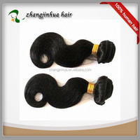 virgin malaysian hair extensions free sample virgin hair skin weft