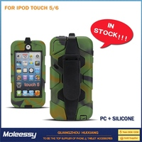 Perfect design 3d case for galaxy s2 for ipod touch 6