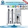 Ro drinking water filtration unit ro hard water treatment unit pure water filtration unit