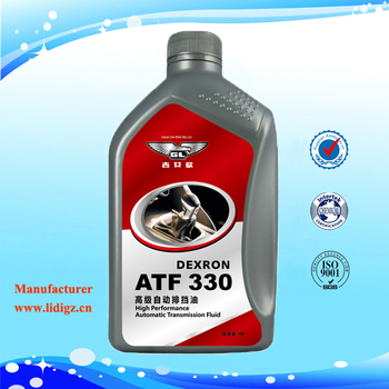Auto Transmission Oil, Cheap Transmission Fluid, ATF In Oil