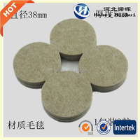 Furniture self adhesive felt pads from china