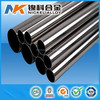 corrosion resistance alloy hastelloy C-276