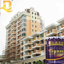 Special design widely used silicone based exterior paint