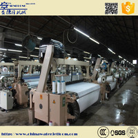 SENDLONG weaving machine low price and new condition dobby water jet loom double nozzle