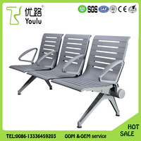 Reasonable Price Economic Lobby Waiting Chair Airport Chair Waiting Area