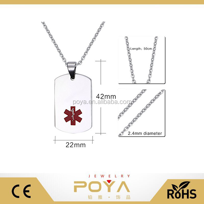 POYA Jewelry Silver Stainless Steel Medical Dog Tag with Red Medical Alert Logo