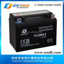 China famous brand Mf 12v motorcycle battery