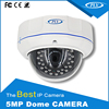 2017 Security Protection Dome 5 0