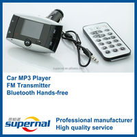 SF02 MP3 Player with Car Audio Remote Control