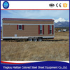 Flat tiny low cost economic prefabricated wooden house, container house with wheels