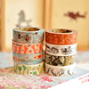 stationery Vintage decoration tape masking tape washi tape