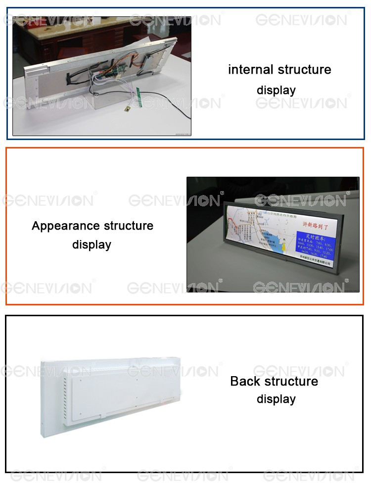 subway standing lcd advertising player 43 inch 1/3 bar screen display digital signage