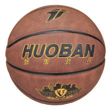 FIRST GRADE QUALITY VINTAGE STYLE BROWN COLOR SIZE 7 MOISTURE ABSORPTION PU BASKETBALL