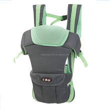 hot selling!2017 popular mulfunctional cheap kangaroo baby carrier with good quality