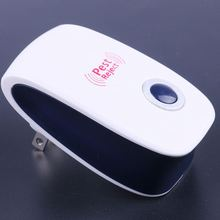 H0T008 Electronic Ultrasonic Mosquito Rat Pest Control Repeller Bug Scare Machine
