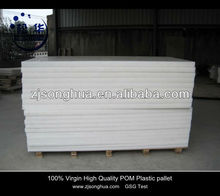 high quality 100% virgin POM C Sheet