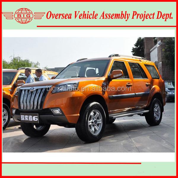 4 Wheel Diesel : Orange coloured wheel drive diesel seat car suv