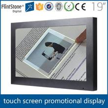"Point of sale interactive 19"" touch screen monitor"