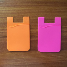 silicone card holder with 3M ,silicone phone case card holder for mobile