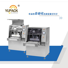 YUPACK meat tray vacuum sealer ,vacuum tray packer with CE