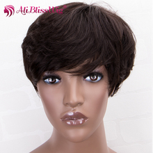 Ali Bliss Wig Cheap 130% Density #2 Color Brazilian Remy 4 Inches Machine Made Wig Short Human Hair Wigs For Africa Americans