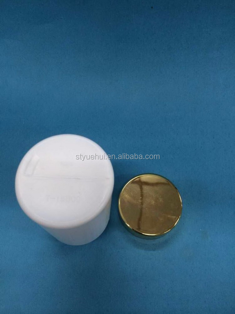 Golden / Silver Cap plastic bottles used for medicine pill 150ml