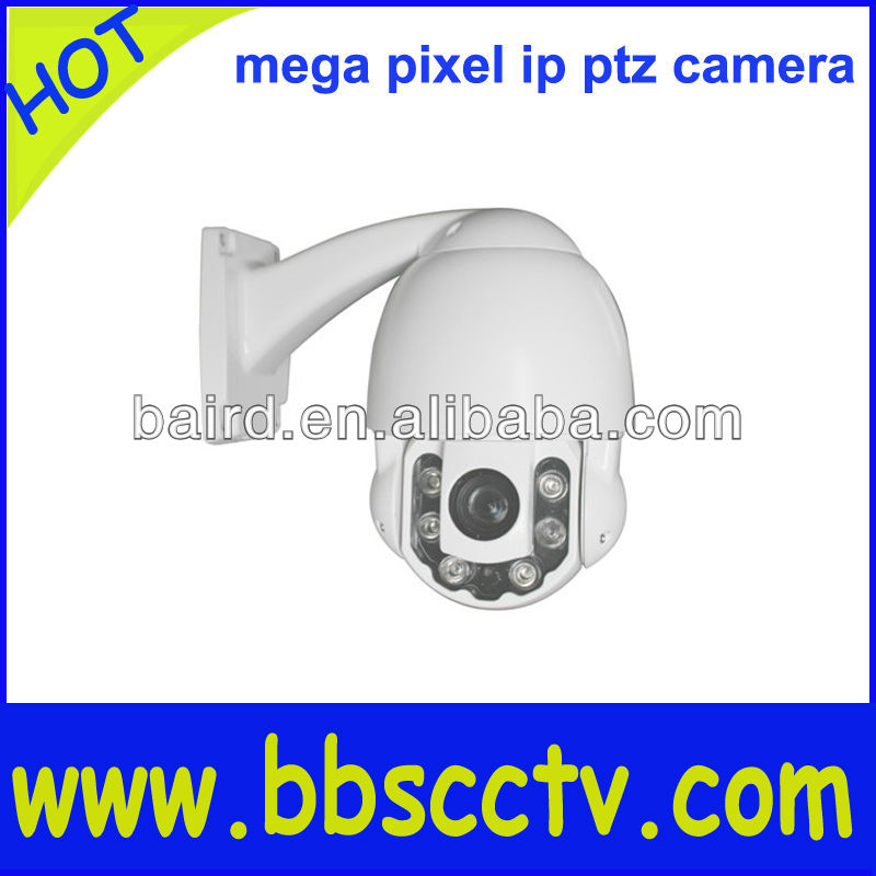 mini 4 inch network 360 degree surveil camera with zoom 10X outdoor