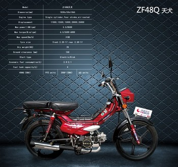 110cc cub motorcycle cheap motorcycle for sale ZF48Q