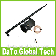 EP-AB001 EDUP 2.4GHz High Gain 10dBi Wireless Antenna With Magnetic Base