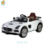 WDSX128 Licensed CE Baby Car ,Rde On Car For Kids With Mp4 Player And Music