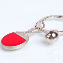 customized table tennis racket metal key chain