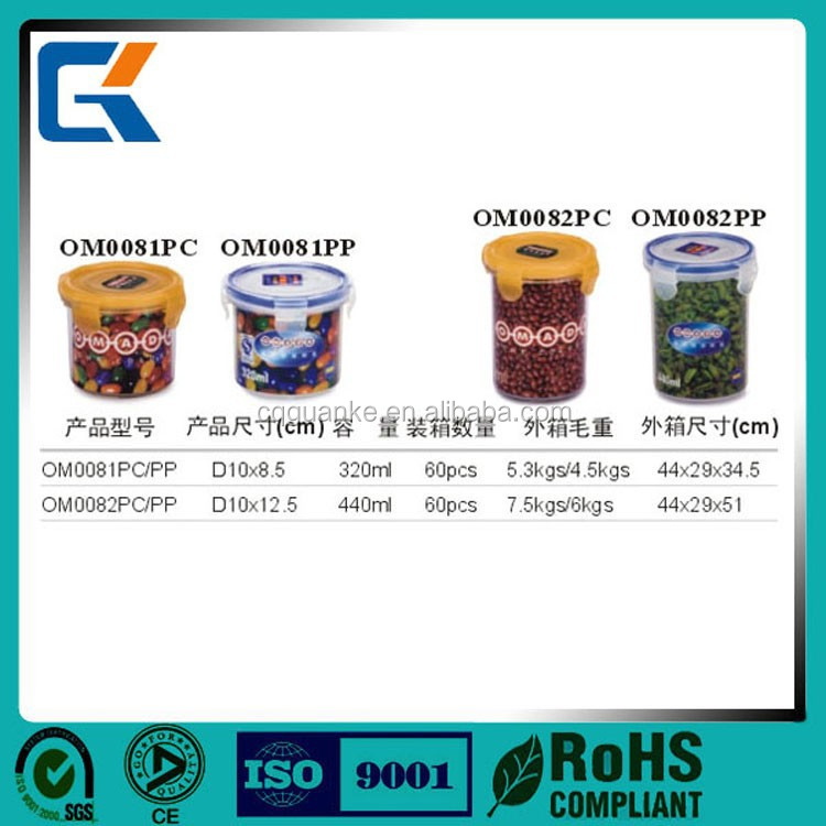 Wholesale round cheap Plastic transparent food fruit storage container