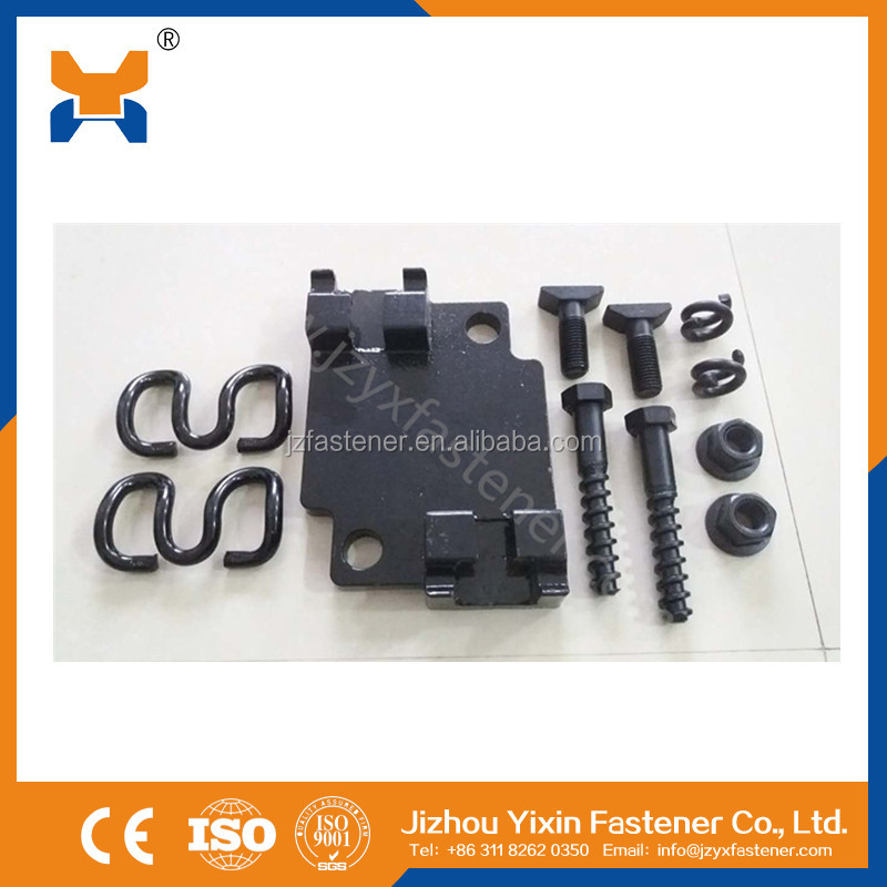Railway Track Fastening System Parts