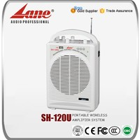 Lane professional portable wireless pa amplifier SH-120U