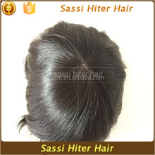 Distributors Wanted Indian Hair Toupee