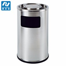 outdoor stainless steel metal waste bin ashtray outdoor