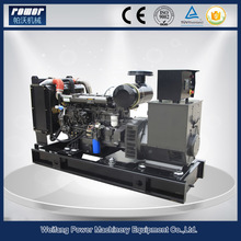 China top brand 100kva diesel steam powered electric generator