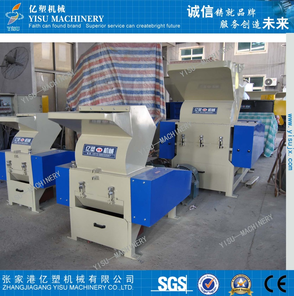 Waste PVC Crusher/Used Plastic Recycling Machine