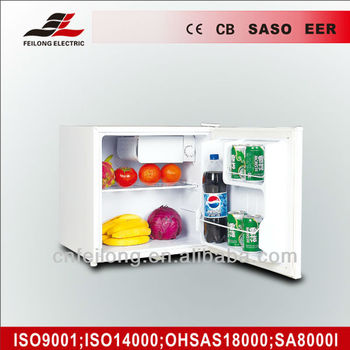 BC-50 50L mini/ hotel fridge
