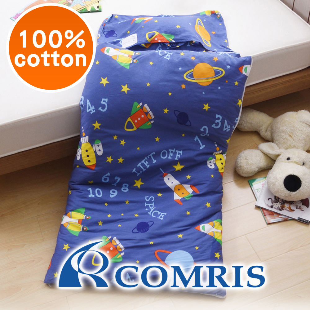 Wholesale Kids Space Cartoon Style Pure Cotton Dual-purpose Zipper Sleeping Bag