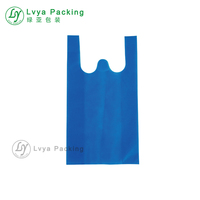Free sample!!! 40gsm 25*45 free shipping non woven shopping carrier vest bag in stock