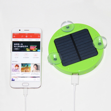 2018 Wholesale 2600 mah Solar Window Charger for Cell Phone