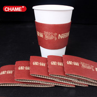 hot selling colorful coffee cup paper costum warmer/paper coffee cup sleeve