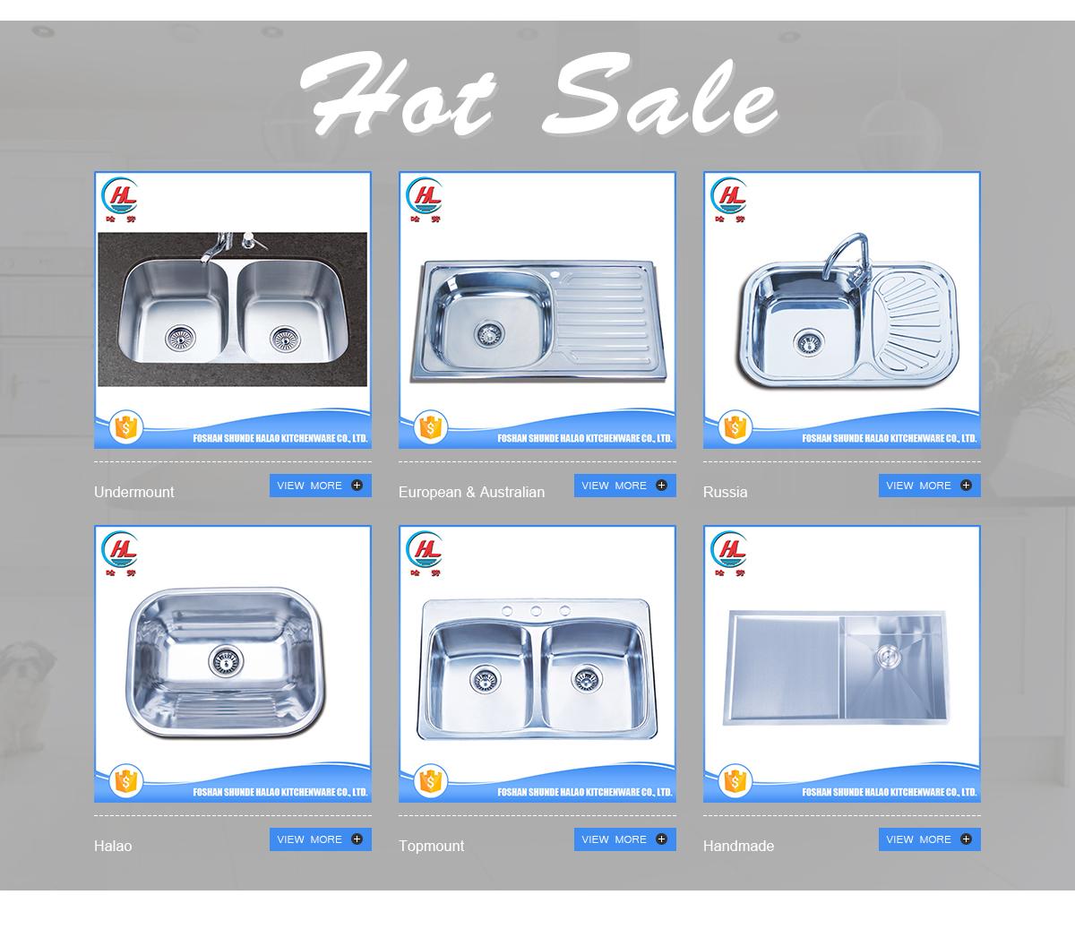 Foshan Shunde Halao Kitchenware Co., Ltd. - Sink, Stainless Sink Steel
