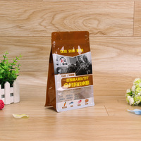 premium flat bottom pet dog cat treat snack food packaging bag