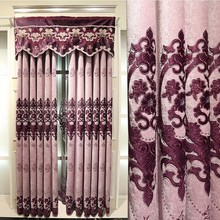 2017 China cheap fancy woven luxury classical curtain fabric