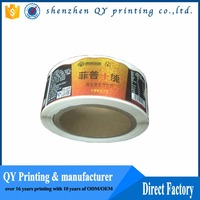 OEM printed label sticker,custom printing adhesive juice stickers