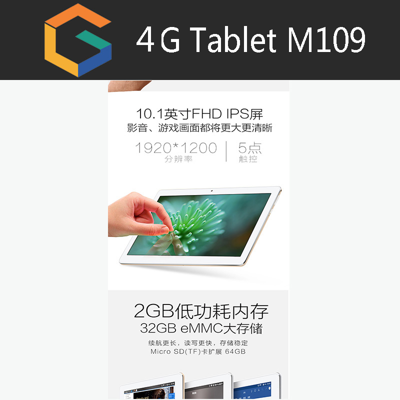 32GB 1920*1200 HD 10inch GPS WIFI 4G lte tablet with android 6.0 cheap 4G tablet