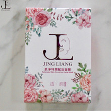 Hot Sale Natural Skin Care Moisturizing Cream Silk facial Mask