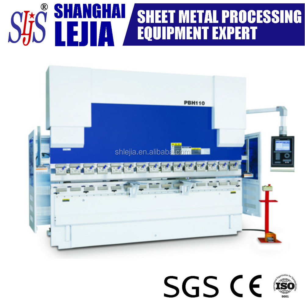 PBH series press brake/High Efficrency cnc PressBrake